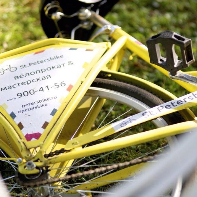 В GREENVALD Парк Скандинавия кроме отличного веревочного парка, есть замечательные веломаршруты разной сложности Есть возможность арендовать яркий велосипед всего за: 100 руб/час, 500 руб/ день🏻 мы работаем для вас каждый день с 10.00 до 20.00🏻Координаты: 60.287649, 29.744828